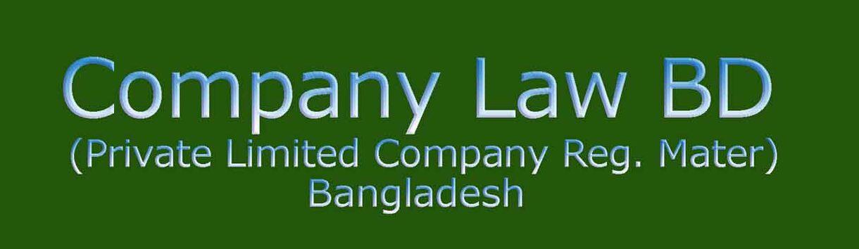 Company Law BD | Company Registration in Bangladesh